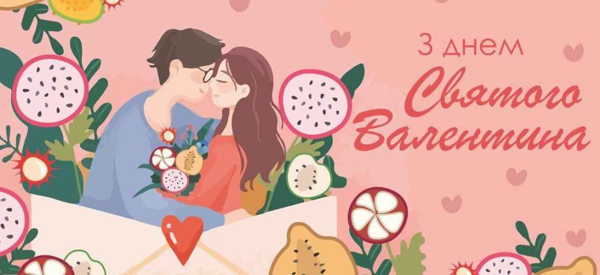 Приймаємо замовлення на день Закоханих. -10% по Промокоду - LOVE до 5 лютого!