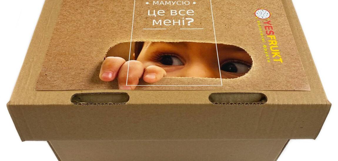 Оформляйте предзаказ на День защиты детей с промокодом kids. До 31 мая -10% скидка.